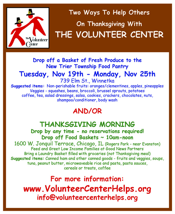 2013 Thanksgiving Flyer